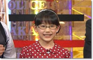 芦田愛菜の性格は?メガネしてるけど視力は?年収はいくら?変顔画像あり